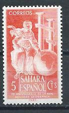 SPANISH SAHARA , SPAIN , 1953 , GEOGRAPHICAL SOCIETY , STAMP PERF , MNH