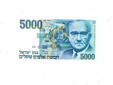Israel 1984 5000 Sheqalim P50 Unc Pb1