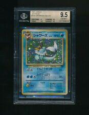 BANDAI Pokemon Carddass  VAPOREON AQUALI file No.134