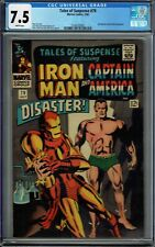CGC 7.5 TALES OF SUSPENSE #79 WHITE PAGES 1ST APPEARANCE THE COSMIC CUBE