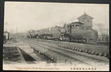 Mint Manchuria China Real Picture Postcard RPPC Steam Engines Railway