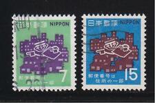 JAPAN 1970 3RD POSTAL CODE CAMPAIGN COMP. SET OF 2 STAMPS SC#1032-1033 FINE USED