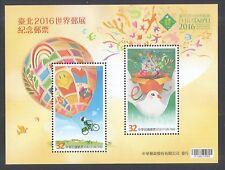 REP. OF CHINA TAIWAN 2016 PHILATAIPEI WSC EXH. (PIGEON & POSTMAN) SOUVENIR SHEET