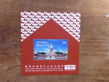 2019 TAIWAN PRESIDENTIAL OFFICE BUILDINGS MINI SHEET MINT STAMPS