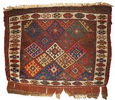 Tapis ancien de collection Persan Kurdish fait main 58cm x 70cm 1880s 1B341