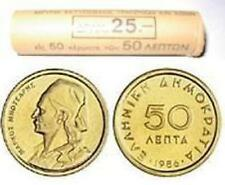 Grece  Greece roulleau  roll   50 lepta   1976  1978 1980 1982 1984 1986  neuve