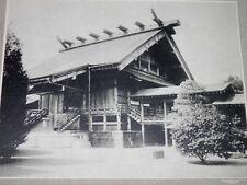 YASUKUNI JINJA Temple Shinto PHOTOGRAPHIE ANCIENNE ARGENTIQUE JAPON 40X32cm 1918