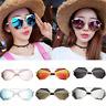 Vintage Women's Men's Metal Frame Mirrored Sunglasses Outdoor Eyewear Glasses