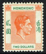 Hong Kong (until 1997) Single Stamps