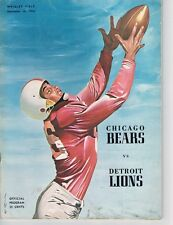 1956 CHICAGO BEARS PROGRAM vs DETROIT LIONS at WRIGLEY FIELD