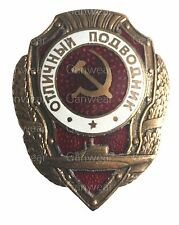 Excellent Submariner - USSR Military Russian Army Brass Metal Badge Navy Award
