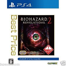 BioHazard Revelations 2 Best Price SONY PS4 PLAYSTATION 4 JAPANESE NEW JAPANZON