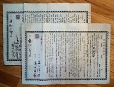 JAPAN - (2) KYOTO BUILDING PERMITS / TAISHO 14 (1925) REVENUE STAMPED