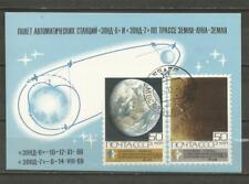 RUSSIA - 1969 Space Exploration - CTO MINIATURE SHEET.