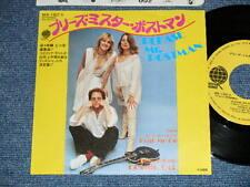 """COSMIC GAL  Japan 1980  7""""45 PLEASE MISTER MR. POSTMAN"""