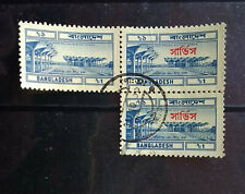 Bangladesh Kamalapur Railway Station 1Re.opt service omitted superb error  used