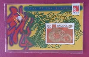 Singapore 2000,  Year of Dragon, 22 k Gold plated. MS