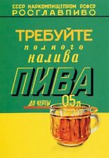Demand a Full Glass of Beer! Poster Soviet Propaganda Poster 17x23.5""