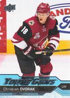 2016-17 Upper Deck Hockey #235 Christian Dvorak YG RC Arizona Coyotes