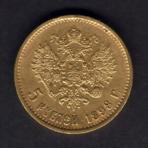 Russia.. 1898 - Gold 5 Roubles..  Part Lustre..  aEF