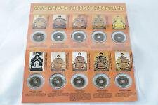 Ten Chinese Emperor Coin Replica Collection Set Feng Shui Protection w Desc