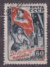 "RUSSIA SU 1946 USED SC#1025  ""Long live our victory! "" - Stalin"