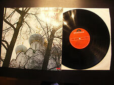 James Last...LP...IN RUSSIA ( press in Japan )