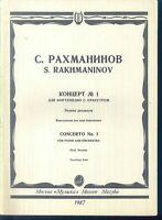 S. RACHMANINOV ~ Concerto No. 1 für Piano