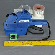 Avery Dennison 216 two-line Price Gun Labeler, Extra Ink, Stickers (1076)