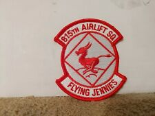 Us Air Force Patch 815 Airlift Squadron 3 1/4 x 2 3/4