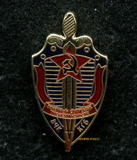 KGB HAT LAPEL PIN up SOVIET UNION Security Agency Cold War TIE TAC CIA RUSSIA