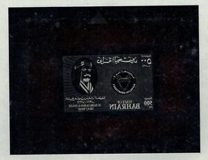 Bahrain 1961 500 Fils Photographic negative as per scan
