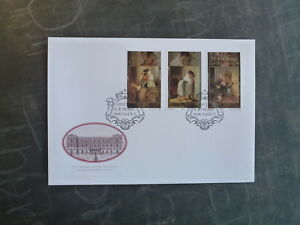 2017 LIECHTENSTEIN PRINCELY TREASURES SET 3 STAMPS FDC FIRST DAY COVER
