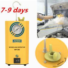 SDT-202 Smoke Machine Car Leak Detector Auto EVAP Fuel Pipe Diagnostic for DC12V