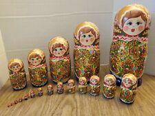 "14"" Wooden Nesting Dolls Russian Matryoshka Khokhloma strawberry gold 19 piece"
