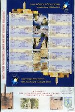 ISRAEL 2010 COMPUTERIZED MAOR TETE-BECHE SHEET FIRST DAY COVER
