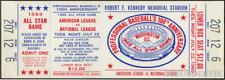 1 1969 ALL-STAR GAME VINTAGE UNUSED FULL TICKET BASEBALL reproduction laminated!