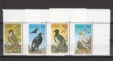 TIMBRE STAMP  4  SWA NAMIBIE Y&T#347-50 OISEAU BIRD NEUF**/MNH-MINT 1975 ~B28