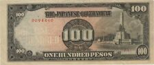 100 PESOS PHILIPPINES JAPANESE INVASION MONEY CURRENCY NOTE BANKNOTE BILL WWII