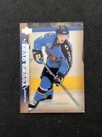 2007-08 UPPER DECK TOBIAS ENSTROM ROOKIE YOUNG GUNS UD EXCLUSIVES #ed 44/100
