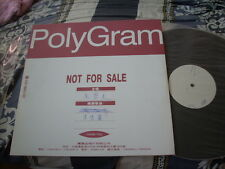 """a941981  Jacky Cheung  張學友 12""""  Promo LP Single Lee hsiang lan 李香蘭"""