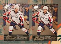 Chandler Stephenson 2015-16 Upper Deck Young Guns Silver Foil LOT OF 2 RC!