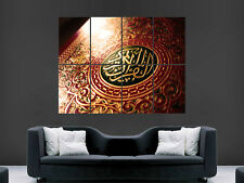 QURAN ISLAM BOOK TEXT RELIGION  LARGE  WALL PICTURE POSTER GIANT HUGE ART
