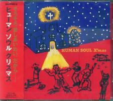 HUMAN SOUL - HUMAN SOUL X'mas - Japan CD - NEW
