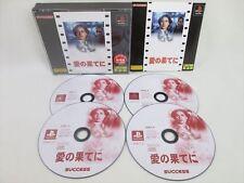 AINO HATENI Ai No Hate Ni Cinema Playstation Import JAPAN Video Game p1