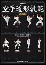 Karate kata model Kyohan text book English and Japanese martial arts