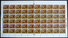 Christmas 1967 1/6 Gold Shift Right Full Sheet. Unmounted Mint