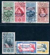 ÄGÄISCHE INSELN 1932 98-104 gestempelt GARRIBALDI TADELLOS SATZ 600€(Z3476