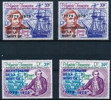 [P15449] Polynesia 1979 : 2x Good Set Very Fine MNH Airmail Stamps
