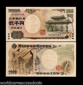 JAPAN 2000 2,000 YEN P-103 2000 G 8 SUMMIT COMMEMORATIVE UNC JAPANESE MONEY NOTE